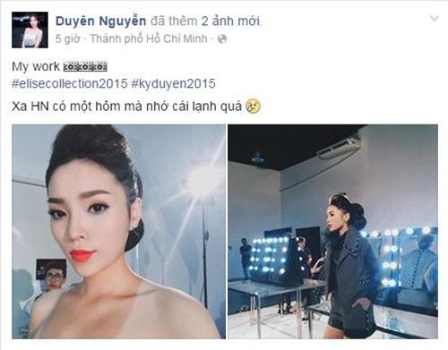 Facebook sao Việt: Ngọc Trinh và cách nhìn nhận về tình yêu 3