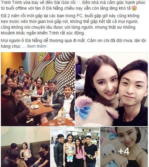 Facebook sao Việt: Ngọc Trinh và cách nhìn nhận về tình yêu 2