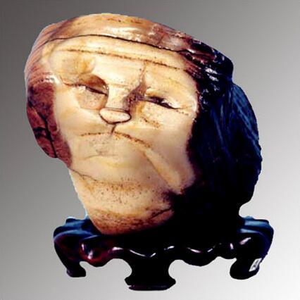 Hòn đá mặt người giá hơn 300 tỷ 1