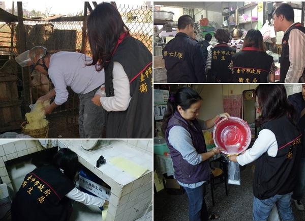 """Trung Quốc: Hàng trăm kg mì """"ngậm"""" hóa chất chết người 1"""