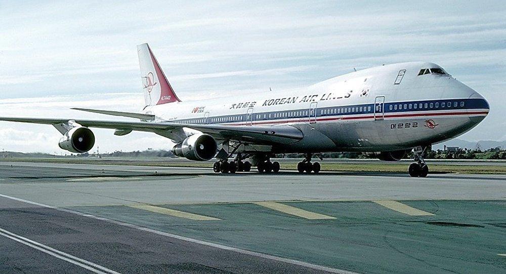 Bóc trần sự dối trá của Mỹ trong thảm họa máy bay hơn 30 năm trước 1