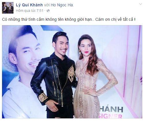 Facebook sao Việt: Phạm Hương thức đêm ngắm hoa fan tặng 2