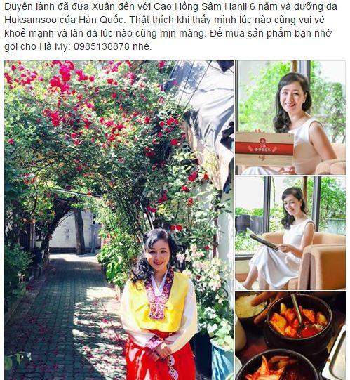 Facebook sao Việt: Hoàng Thùy Linh khoe vũ đạo gợi cảm trên sân khấu 3