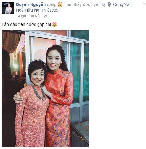 Facebook sao Việt: Vợ chồng Tăng Thanh Hà hạnh phúc bên nhau đón năm mới 3