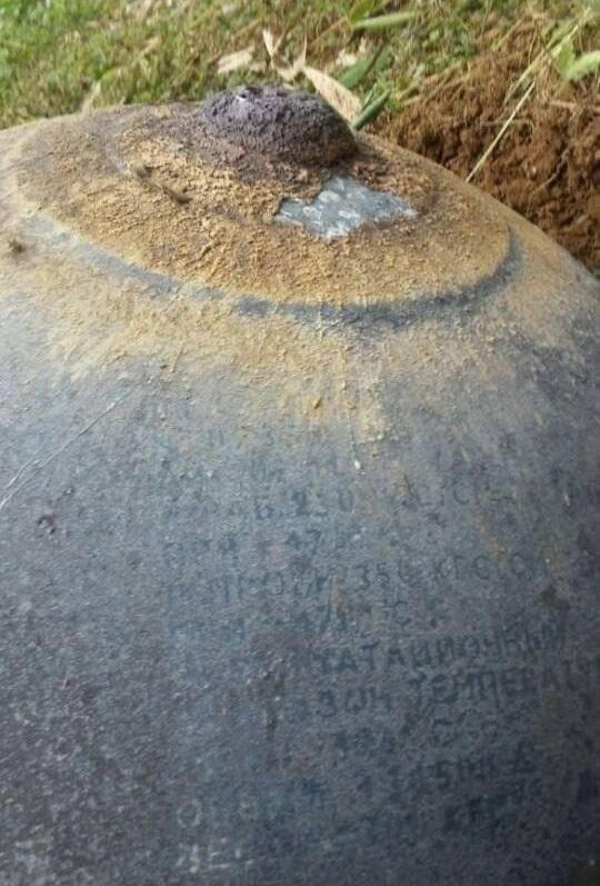 Hình ảnh Vật thể lạ rơi ở Yên Bái, Tuyên Quang: Có chữ tiếng Nga số 2