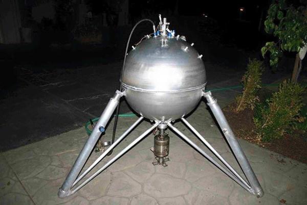 Hình ảnh Nhà khoa học chờ được mời nghiên cứu về vật thể lạ tại Tuyên Quang số 2