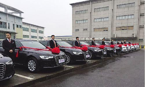 Nhân viên xuất sắc được thưởng siêu xe Audi A6 1