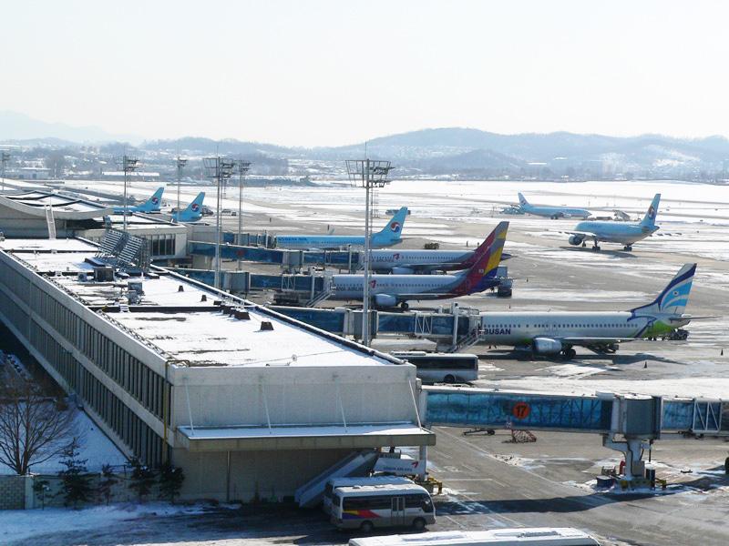 Các sân bay Hàn Quốc bị đe dọa nặc danh cho nổ tung 1