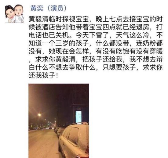 Huỳnh Dịch lo lắng khi chồng cũ 'bắt cóc' con gái sang Mỹ 2