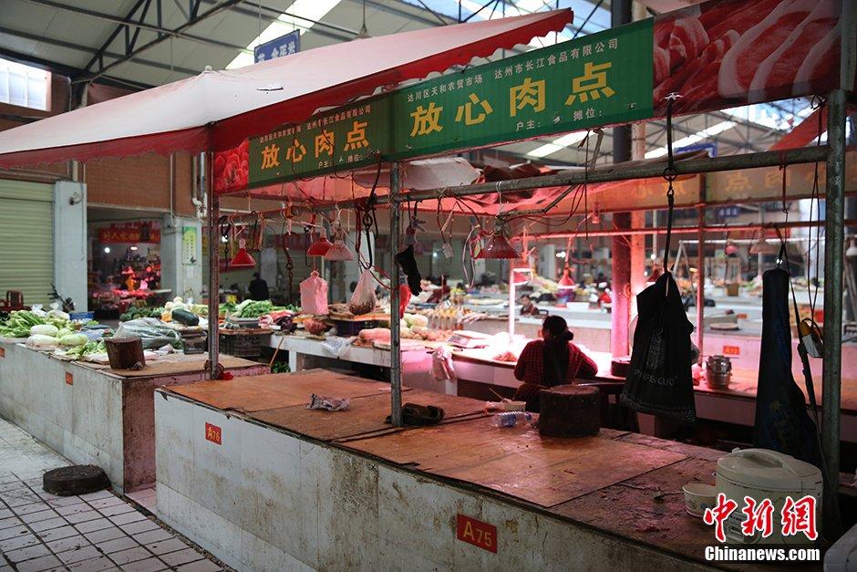 Trung Quốc: Thịt lợn phát sáng liên tiếp được phát hiện 3