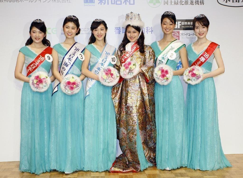 Tân hoa hậu Nhật Bản 2016 bị cự dân mạng