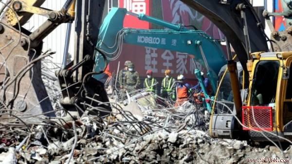 Chốt danh sách 116 người thiệt mạng trong trận động đất Đài Loan 1