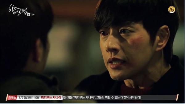 Bẫy tình yêu tập 12: Park Hae Jin và Kim Go Eun làm hòa sau nhiều hiểu lầm 2