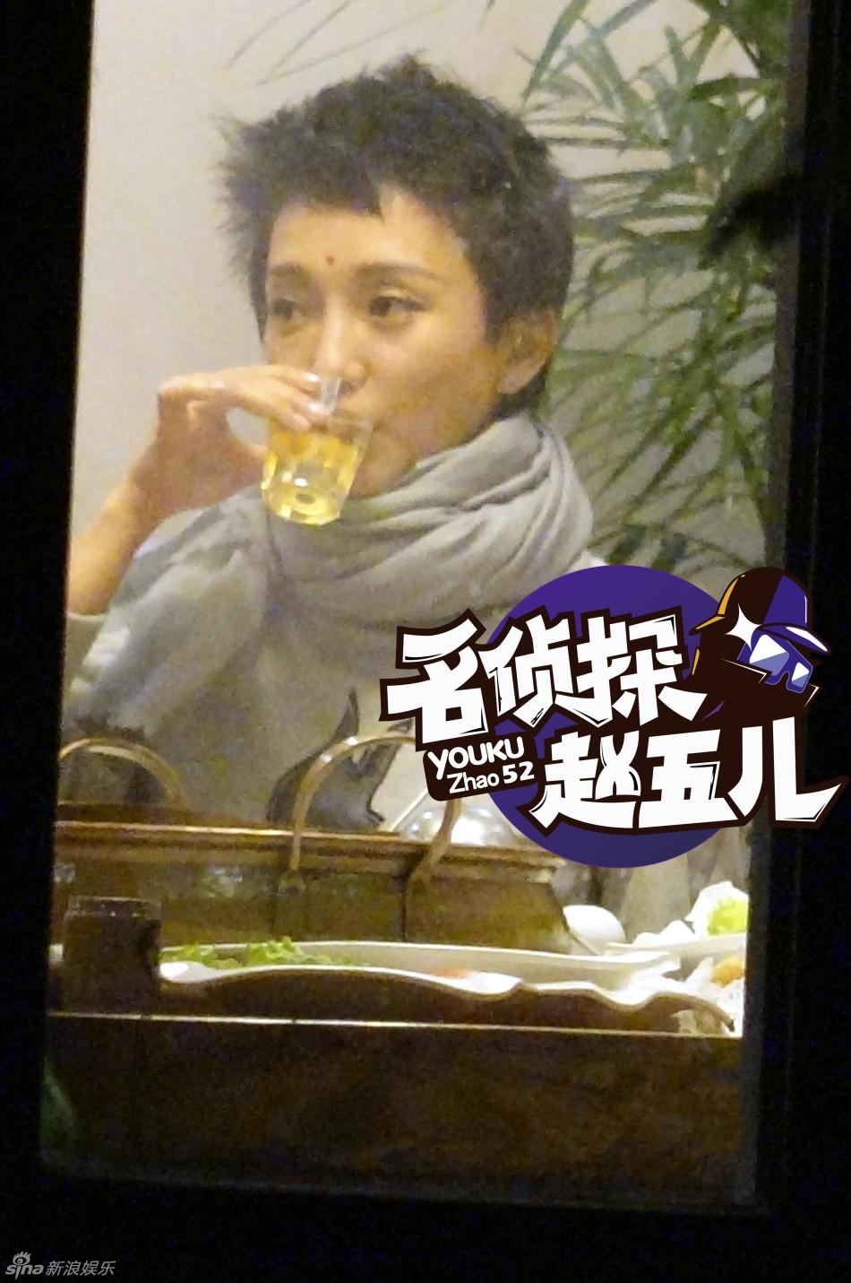 Ngỡ ngàng với hình ảnh Châu Tấn thản nhiên hút thuốc, uống rượu 9
