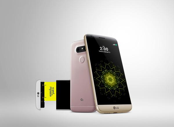 LG G5 chính thức ra mắt với thiết kế