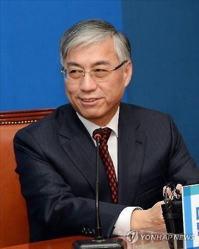 Hàn Quốc triệu đại sứ 'dằn mặt' Trung Quốc 2