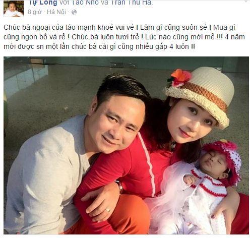 Facebook sao Việt: Nhan sắc 'một chín, một mười' của chị em Nhã Phương 12