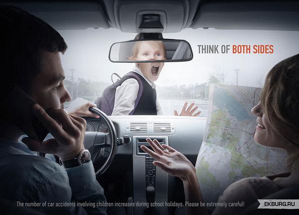 15 bức hình gây ám ảnh lay động trái tim hàng triệu người lái xe 10