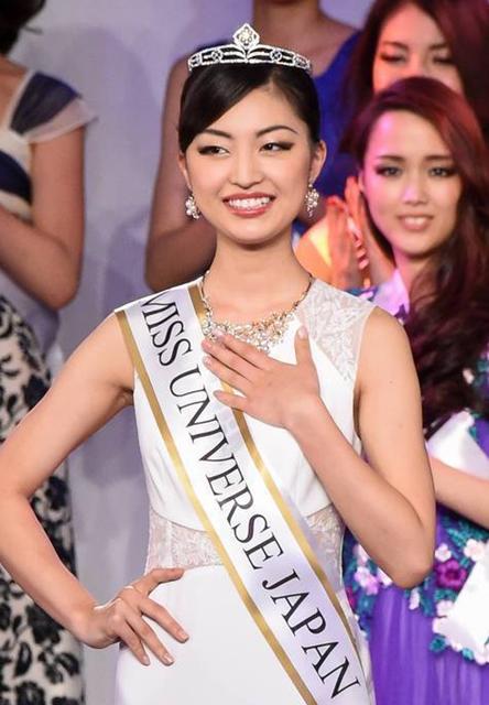 Nhan sắc Tân Hoa hậu Hoàn vũ Nhật 2016 lại bị chê thậm tệ 1