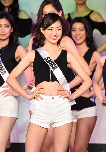 Nhan sắc Tân Hoa hậu Hoàn vũ Nhật 2016 lại bị chê thậm tệ 2