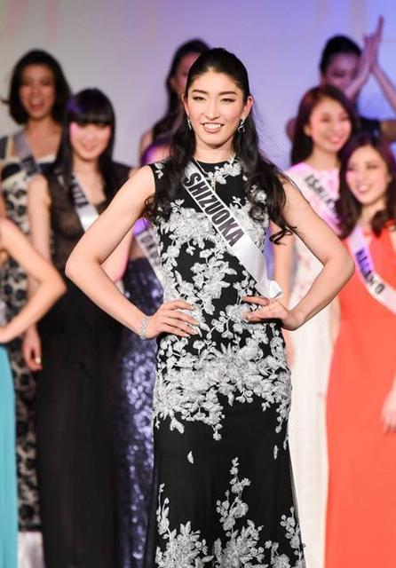 Nhan sắc Tân Hoa hậu Hoàn vũ Nhật 2016 lại bị chê thậm tệ 9