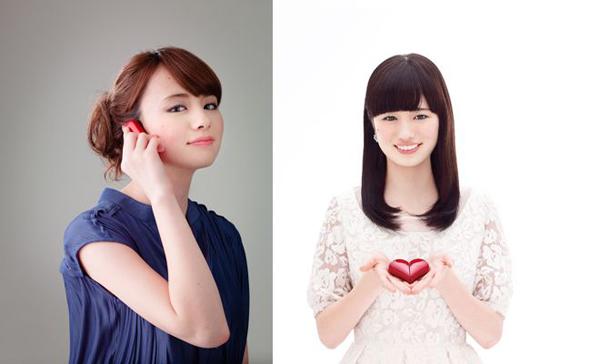 Lạ lẫm với điện thoại trái tim, chỉ gọi không SMS cực độc tại Nhật Bản 3