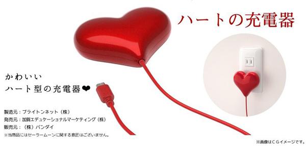 Lạ lẫm với điện thoại trái tim, chỉ gọi không SMS cực độc tại Nhật Bản 5