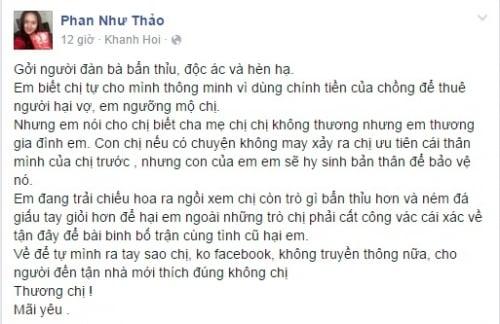 Phan Như Thảo viết tâm thư cho người đàn bà độc ác, hèn hạ 1