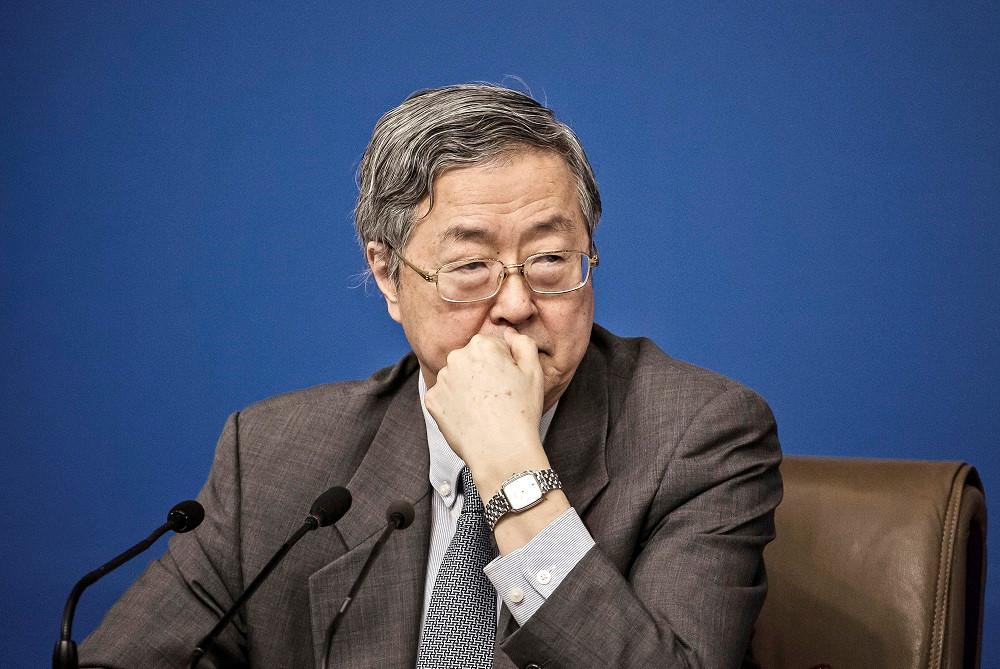 Cảnh báo núi nợ của Trung Quốc 1