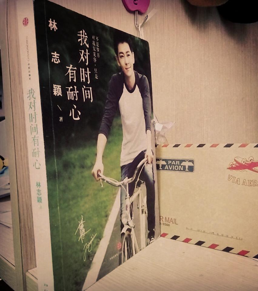 Đời sống - Tự truyện Lâm Chí Dĩnh đã được mua bản quyền xuất bản tại Việt Nam