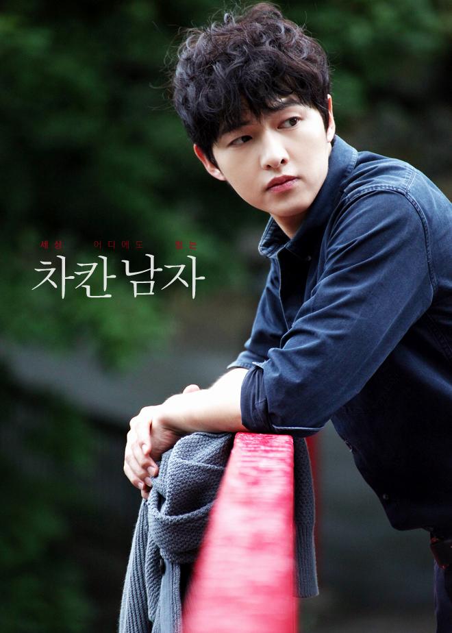 Song Joong Ki và con đường trở thành hoàng tử màn ảnh châu Á 7