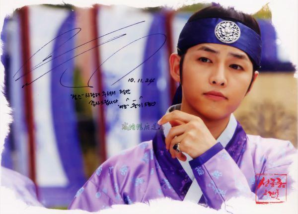 Song Joong Ki và con đường trở thành hoàng tử màn ảnh châu Á 3
