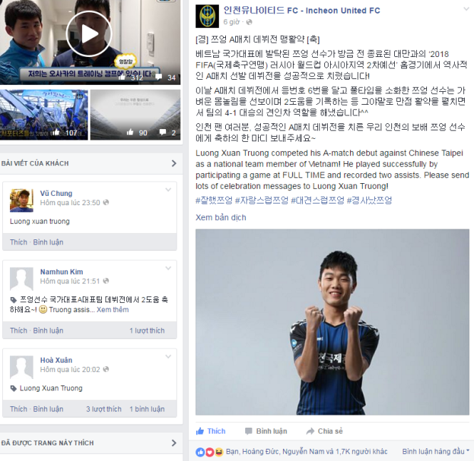 CLB Incheon hết lời khen ngợi màn ra mắt ở ĐT Việt Nam 1