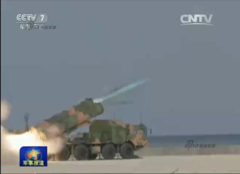 Trung Quốc bị nghi phóng tên lửa tại đảo Phú Lâm 1