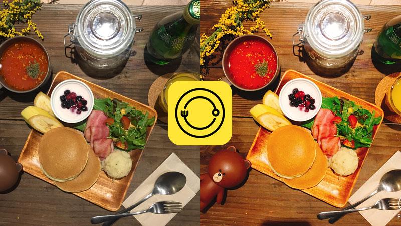 Foodie: Ứng dụng dành cho tín đồ thích khoe ảnh bữa ăn 1