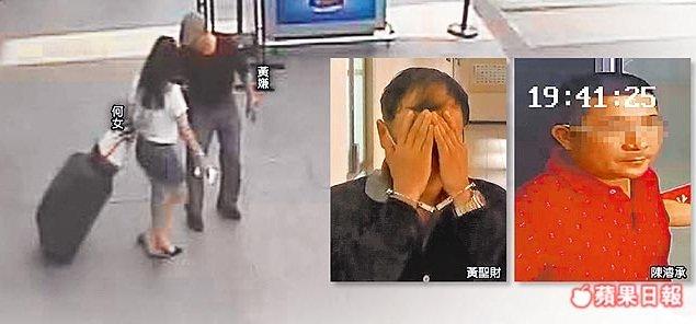 Hai nghi phạm sát hại nữ doanh nhân Hà Linh khai gì? 1