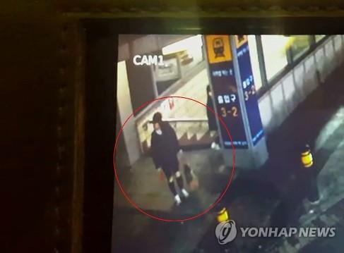 Nữ du học sinh Việt tại Hàn Quốc bị bắt vì tìm cách phi tang xác con 1