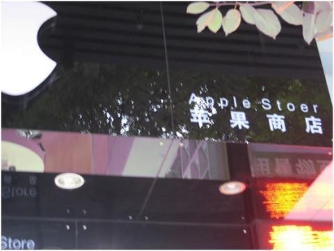 Cửa hàng Apple nhái mọc nhan nhản ở Trung Quốc 6