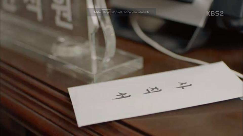 Hậu Duệ Mặt Trời tập 13: Song Joong Ki bị thương nặng khiến Song Hye Kyo hoảng hốt 6