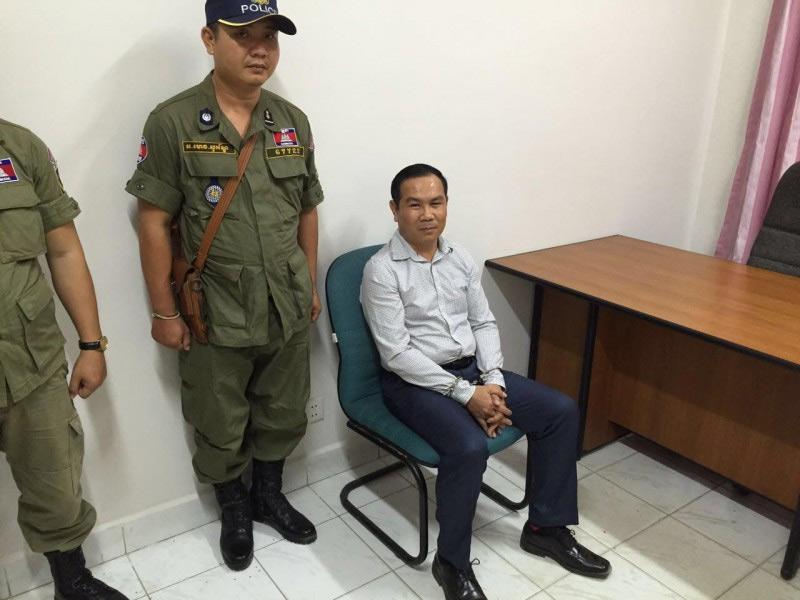 Campuchia bắt nghị sĩ tung bản đồ giả về biên giới với Việt Nam 1