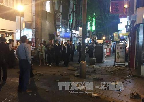 Động đất tại Nhật Bản: Mở 3 đường dây nóng nhận thông tin về người Việt 1
