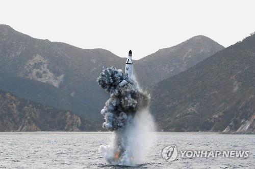 Quân đội Triều Tiên được kêu gọi trung thành với Kim Jong-un 1