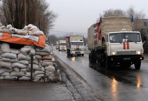 Mỹ chi 150 triệu USD viện trợ quân sự cho Ukraine 1