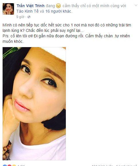 Facebook sao Việt: Tuấn Hưng làm ông bố đảm đang khi thay vợ chăm sóc con 10