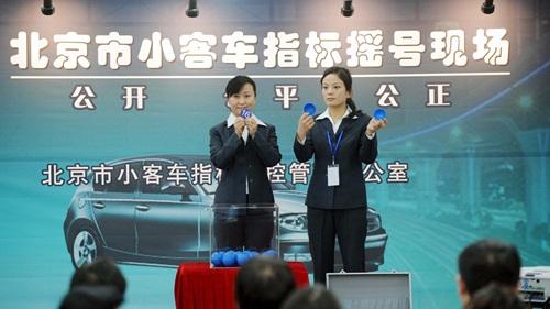 Trung Quốc : kỳ lạ quay xổ số giành quyền mua xe 1