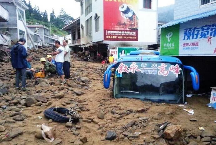 Lở đất tại Trung Quốc, 35 công nhân mất tích 1