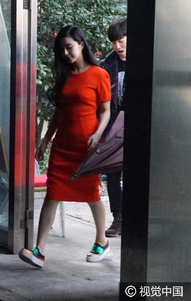Phạm Băng Băng bị nghi mang bầu khi diện váy bó sát 1