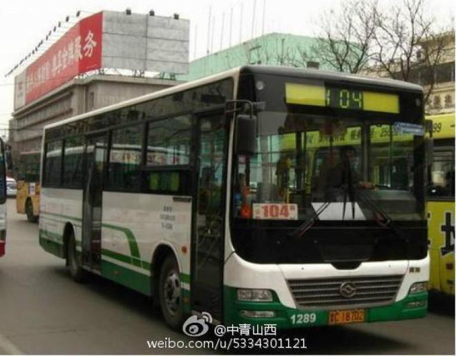 Tài xế xe bus lái Lamborghini đi làm gây sốt ở Trung Quốc 4