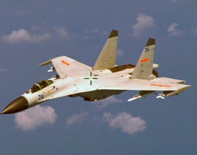 Trung Quốc đòi Mỹ dừng trinh sát Biển Đông 1