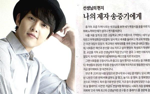 Xúc động với bức thư gửi Song Joong Ki của thầy giáo 1